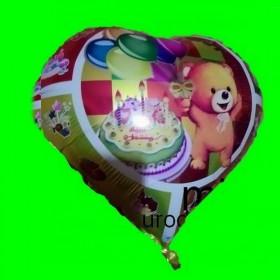 Balon miś urodzinowy-45 cm