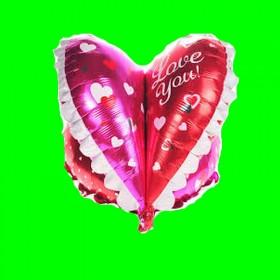 Balon podwójne serce love